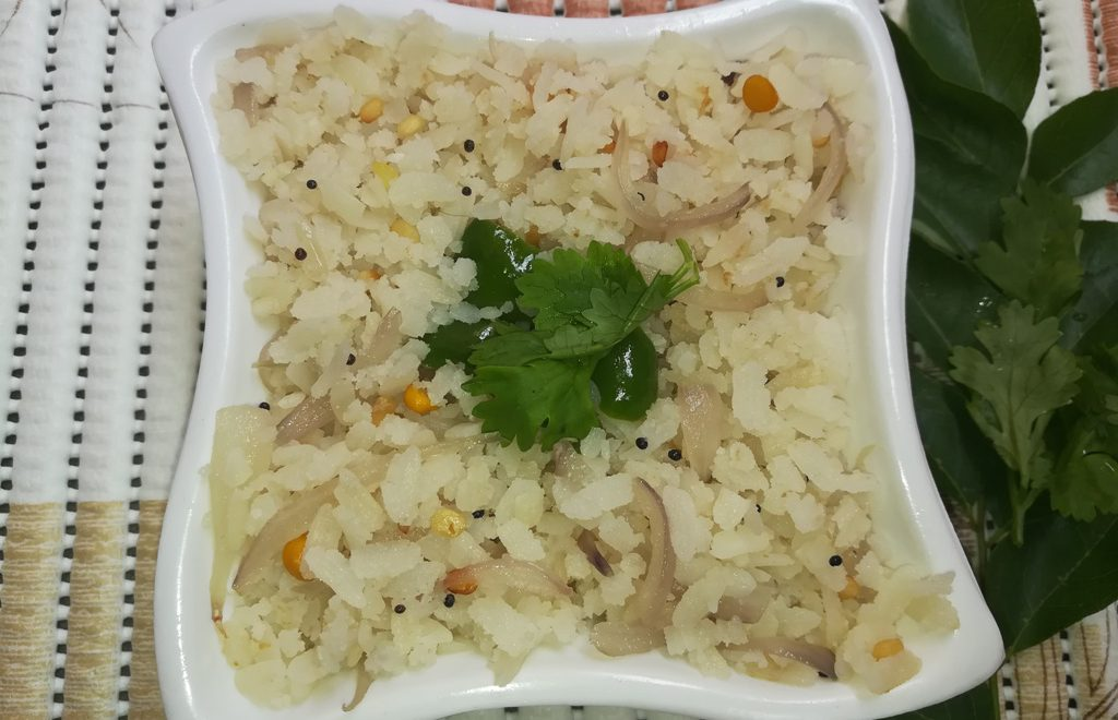 Aval upma recipe – How to make aval upma?  Poha Upma for breakfast