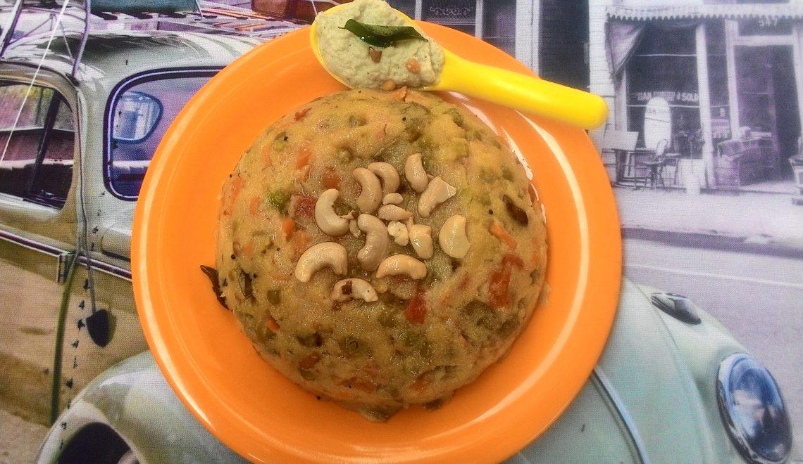 Rava kichadi recipe, how to make rava kichadi recipe, Sooji kichadi recipe